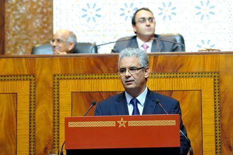 مشروع قانون المالية لسنة 2012
