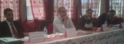 تقرير ندوة نادي قضاة المغرب حول موضوع صندوق التكافل العائلي