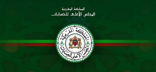 التقرير السنوي للمجلس الأعلى للحسابات 2010