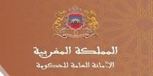 الأمانة العامة للحكومة تنشر تقريرا حول حصيلة نشاطها برسم سنة 2011