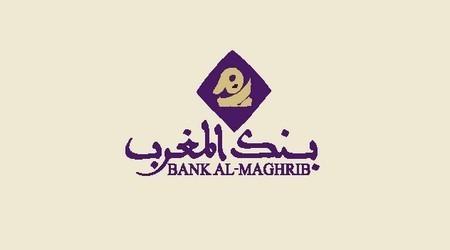 بنك المغرب ينشر مجموعة النصوص التشريعية والتنظيمية المتعلقة بنشاط مِؤسسات الائتمان والهيئات المعتبرة في حكمها