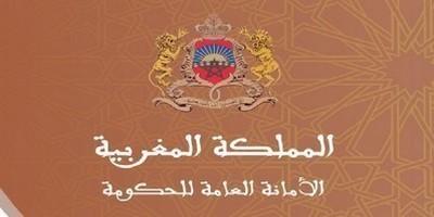 الأمانة العامة للحكومة أعدت 3930 نصا قانونيا خلال سنة 2011