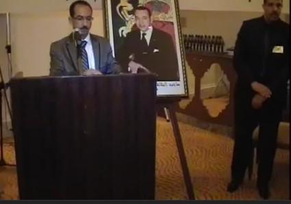 تقرير حول أشغال انتخابات جمعية هيآت المحامين بالمغرب