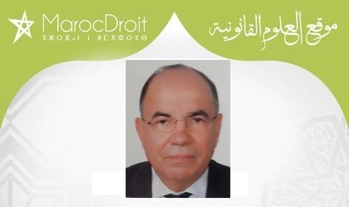 الإعلاميون الجدد بقلم ذ خالد  خالص المحامي بهيئة الرباط