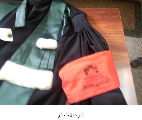 بداية الحراك القضائي بالمغرب أزيد من 3000 قاض يحملون شارة الاحتجاج