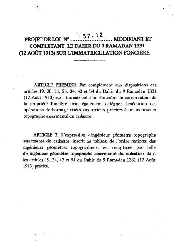 مشروع القانون رقم 12-57 الذي يغير ويتمم بمقتضاه ظهير 12 غشت 1913 المتعلق بالتحفيظ العقاري