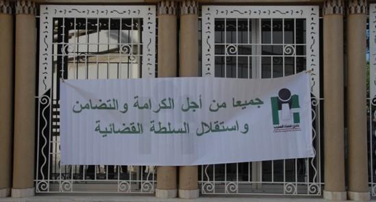 جمع عام تأسيسي للمكتب الجهوي لنادي قضاة المغرب بالدائرة الاستئنافية بالجديدة