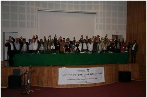 تقرير عن الدورة الإستثنائية  للمجلس الوطني لنادي قضاة المغرب