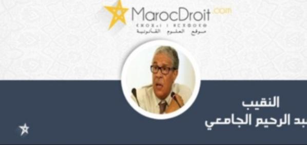الكورونافيروس والاختناق في السجون،  خذوا الحذر ،  قبل حلول الخطر...  النقيب عبد الرحيم الجامعي