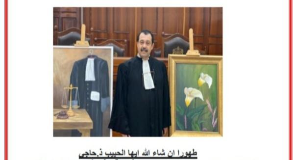 كلمة حق في حق ذ الحبيب حاجي بقلم ذ محمد مسعودي