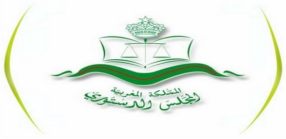 المجلس الدستوري: المصادقة عل التعيين في المناصب العليا ــ إجراء غير دستوري