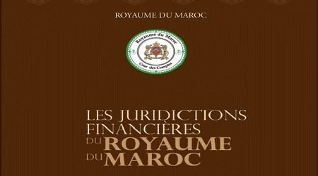 brochure sur les juridictions financières au Maroc