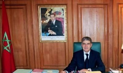 المغرب يتولى رئاسة الجمعية الدولية للمحاكم والمجالس الدستورية