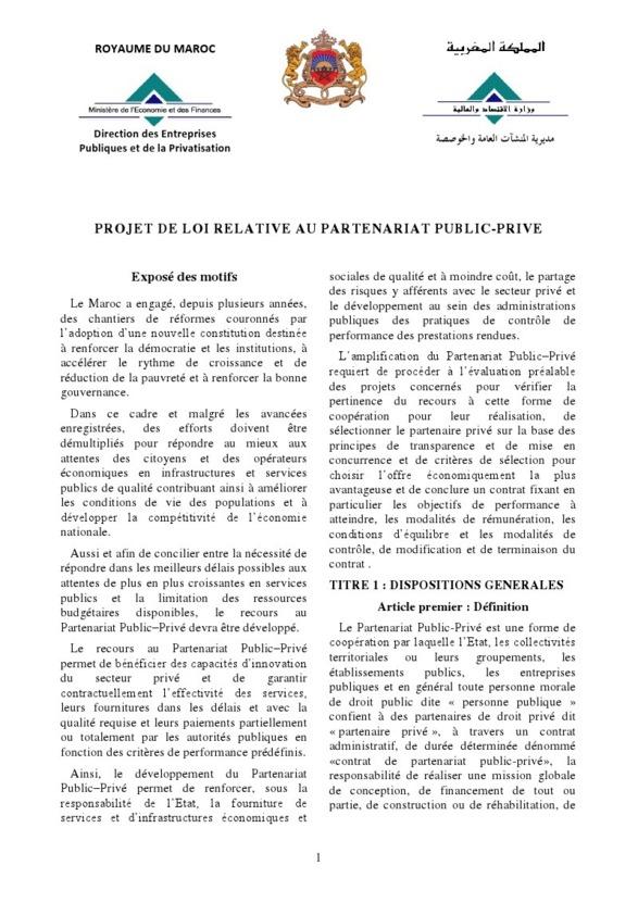 Avant projet de loi relative au Partenariat Public-Privé