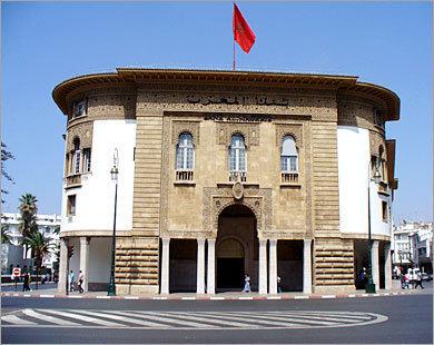 بنك المغرب يدعو إلى تعديل السياسة الماكرو اقتصادية