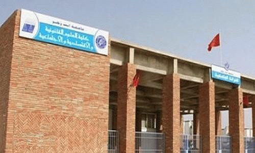 اعلان عن اجراء مباريات توظيف أساتذة التعليم العالي مساعدين