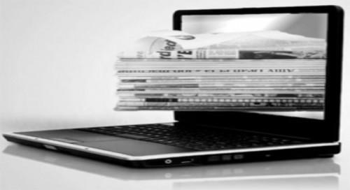 وزارة الاتصال تشكل لجنة خبراء لصياغة مسودة أولية تهم التأطير القانوني للصحافة الإلكترونية