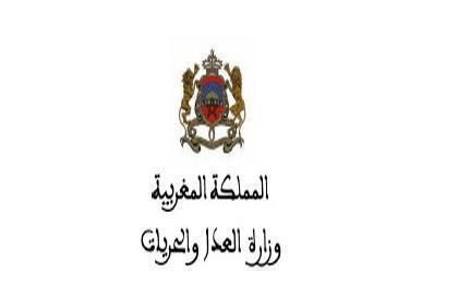 تقرير وزارة العدل والحريات برسم سنة 2012