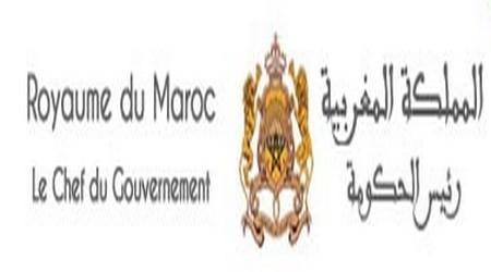 بلاغ رئاسة الحكومة حول تقدم سير مباريات التوظيف بالقطاعات الحكومية