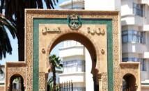 أرقام حول عدم تنفيذ الأحكام القضائية الصادرة في القضايا الزجرية بالمغرب