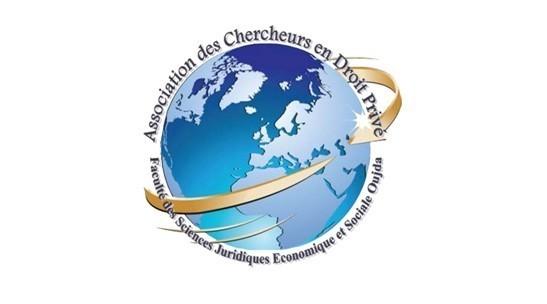 البرنامج السنوي لجمعية الباحثين في القانون الخاص كلية العلوم القانونية الاقتصادية و الاجتماعية  وجدة