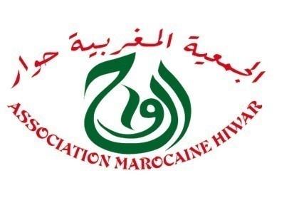 """تقرير الجمعية المغربية """"حوار"""" المتعلق بأشغال المائدة المستديرة  حول موضوع: """" الوساطة القضائية: أي نموذج أمثل للمغرب؟"""