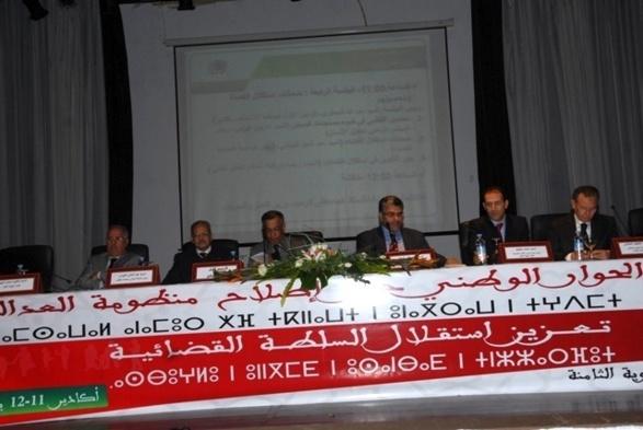 الإعلان عن الميثاق الوطني لإصلاح منظومة العدالة في مارس المقبل