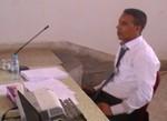 النظام القانوني للأملاك الجماعية بالمغرب