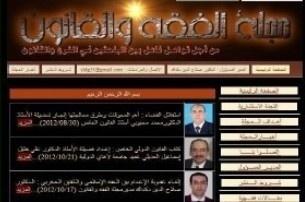 إصدار: العدد الثالث من مجلة الفقه و القانون الإلكترونية لمديرها المؤسس الدكتور صلاح الدين دكداك