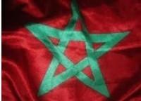 محددات النظام العام في المغرب