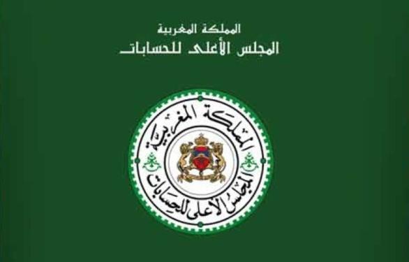 تقرير حول الأنشطة المتعلقة بالرقابة القضائية للمجلس الأعلى للحسابات