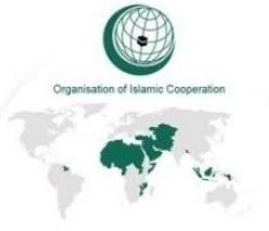 12ème Session du Sommet de l'OCI : la position marocaine