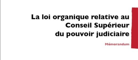 marocdroit.com publie le Mémorandum de CNDH sur la loi organique relative au Conseil Supérieur du pouvoir judiciaire
