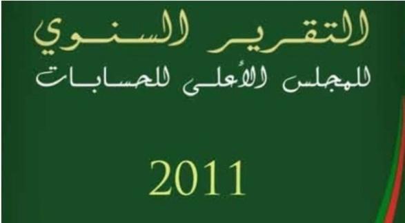 تقرير المجلس الأعلى للحسابات حول المحافظتان على الأملاك العقارية لتمارة و الدار البيضاء الحي الحسني