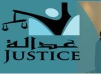 إنشاء وحدة المساعدة القانونية للإعلاميين