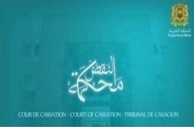 """محكمة النقض: حول مدى شرعية القرارات و الأحكام التي يرد في مستهلها عبارة """"باسم جلالة الملك"""" دون عبارة """"و طبقا للقانون"""
