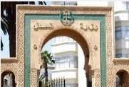 وزارة العدل و الحريات تعمم بتاريخ 21 مارس 2013  وثيقة مرجعية حول تدبير الاعتقال الاحتياطي تحت عنوان إشكالية الاعتقال الاحتياطي الواقع و آفاق الحل 