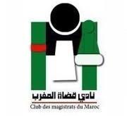 نادي قضاة المغرب يعلن عن  تشكيل لجنة الأخلاقيات والقيم القضائية و عن مصادقته على مذكرة حول أجرأة استقلال السلطة القضائية كما هو مكرس دستوريا، والتي سيعلن عنها قريبا للرأي العام