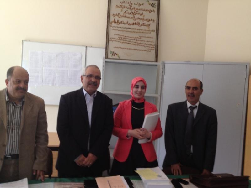 """دور وثائق التعمير في التنمية وتهيئة المجال الحضري """"بين القانون والواقع"""" تحـت إشراف الدكتور الحسين بلحساني"""