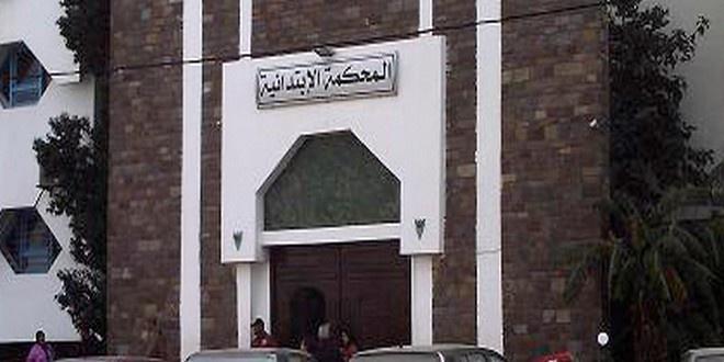 المحكمة الإبتدائية بالناظور تسجل أعلى نسبة بت في القضايا المسجلة على صعيد محاكم المملكة المغربية
