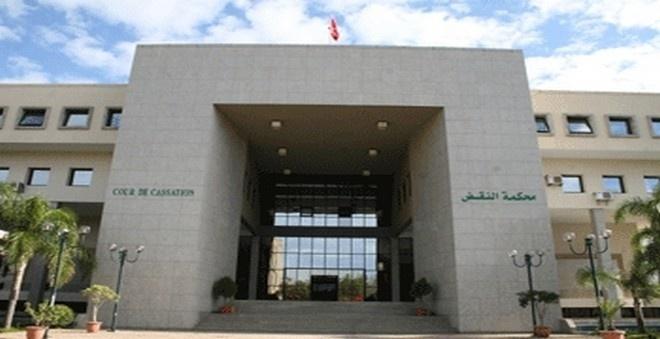 Le prix dans la vente immobilière à la lumière de la jurisprudence de la cour de cassation: Rédigé par Mr M'barek JANAOUI