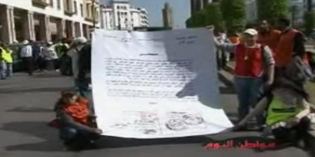 فيديو حول قرار المحكمة الإدارية القاضي بشرعية محضر 20 يوليوز