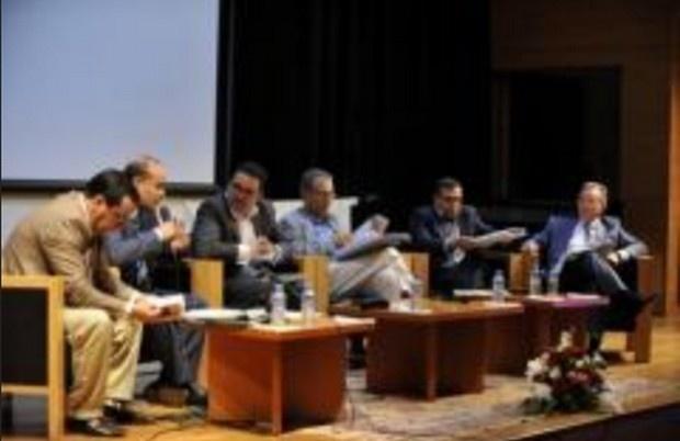 تقرير مقتضب حول لقاء يناقش استقلال النيابة العامة في المغرب عن السلطة التنفيذية
