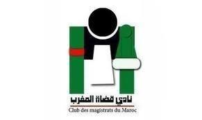 بيان نادي قضاة المغرب حول استقلال السلطة القضائية و التطورات التي تعرفها قضية المستشار محمد عنبر