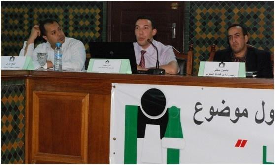 تقرير حول ندوة نادي قضاة المغرب بمكناس حول آليات تقييم العمل القضائي