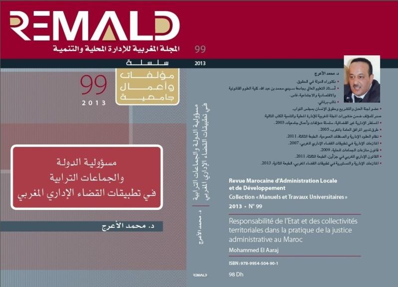 إصدار: مسؤولية الدولة و الجماعات الترابية في تطبيقات القضاء الإداري المغربي للدكتور محمد الأعرج