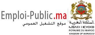 كلية الحقوق بمكناس و كلية الحقوق بسطات: مباريات لتوظيف  أساتذة للتعليم العالي مساعدين