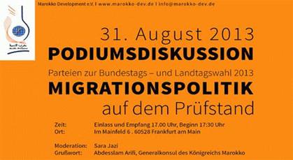 جمعية بألمانيا تنظم مناظرة للأحزاب السياسية الألمانية حول موضوع الإندماج