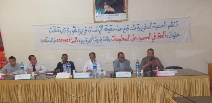 حق الحصول على المعلومات في المواثيق الدولية وبعض دساتير الدول الديمقراطية وفي المغرب