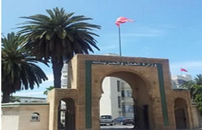 نسخ مرسوم المساعدة القضائية نتيجة  موقف جمعية هيئات المحامين بالمغرب الرافض لتطبيق مقتضياته